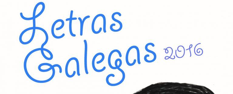 O Concello de Santiago homenaxea a Manuel María