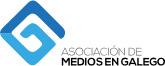 Un día do galego para os medios en español